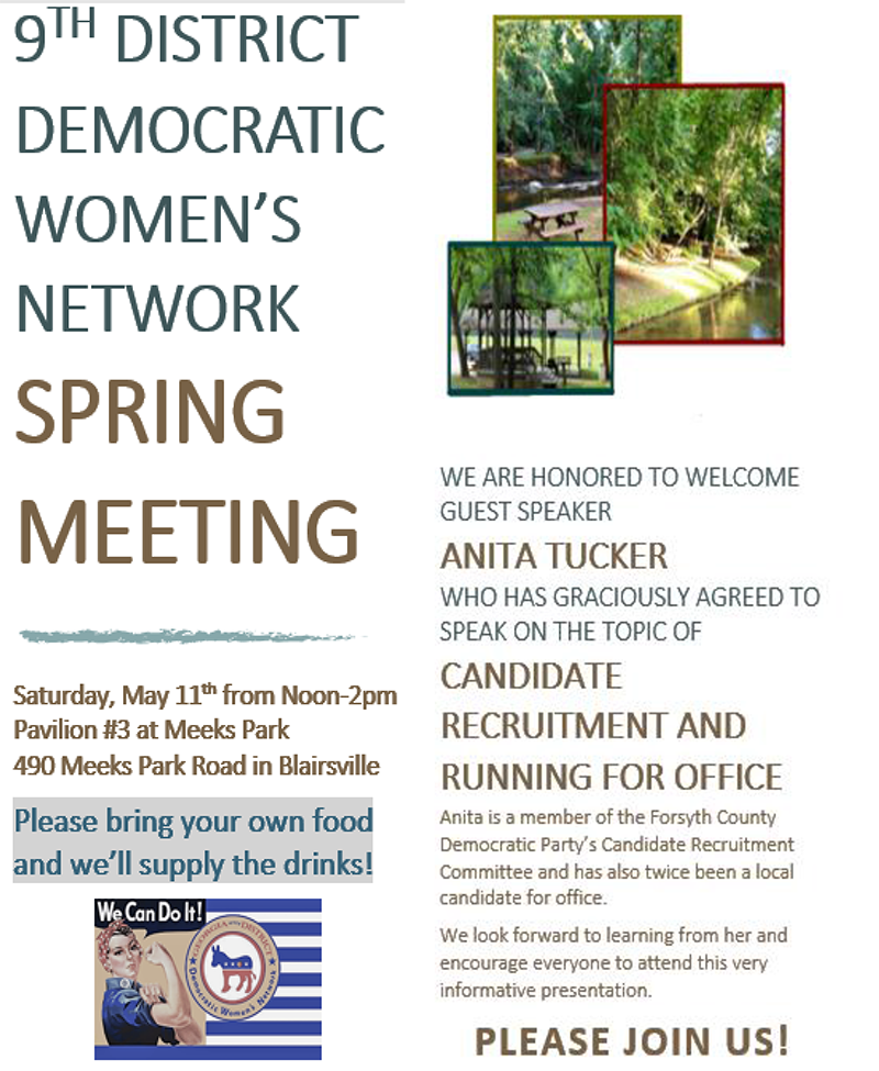 Spring Meeting 2019 Flyer_FinalSM